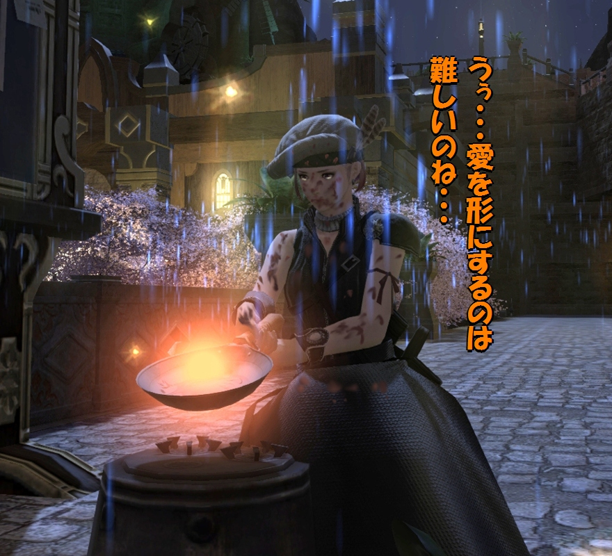 b0296791_1850354.jpg