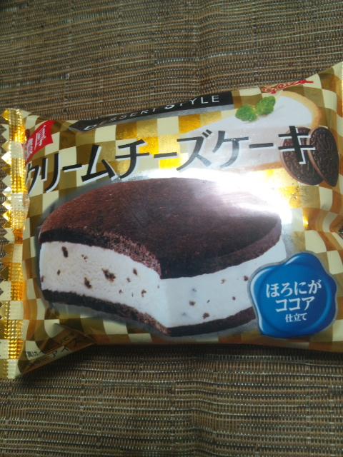 デザートスタイル 濃厚クリームチーズケーキ_f0076001_2338123.jpg