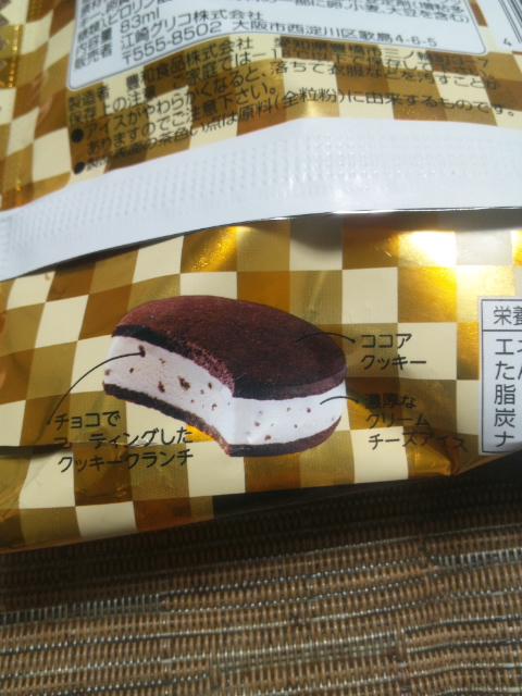 デザートスタイル 濃厚クリームチーズケーキ_f0076001_23382586.jpg