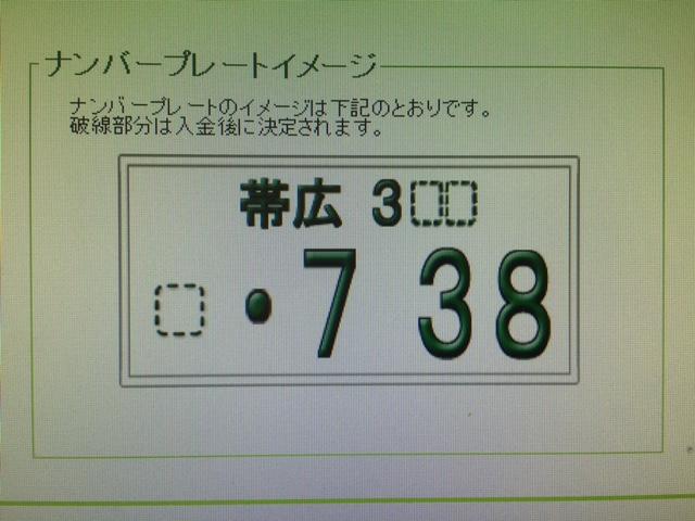 マサブロヽ(^o^)丿ランクル、ハマー、アルファード_b0127002_19591416.jpg