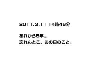 a0177205_2039389.jpg
