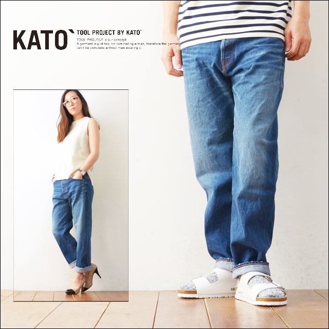 KATO\'[カトー] 4P DENIM PANTS [KP61285V1] MEN\'S/LADY\'S_f0051306_18424623.jpg