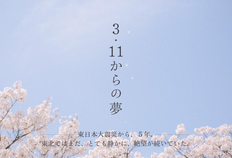 a0120513_20124040.jpg