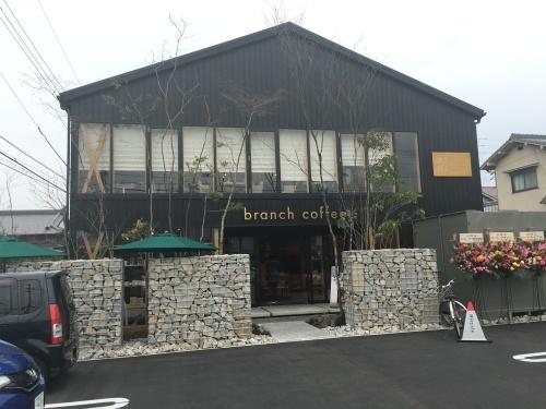 branch coffee 椿店オープンしました_e0028417_19035846.jpeg