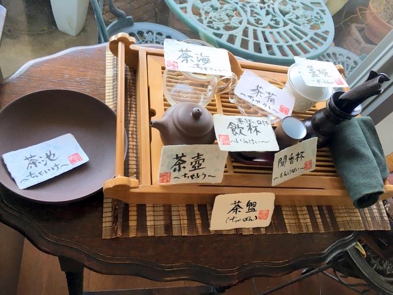 ミンミン先生の台湾茶セミナーへ♡_f0141419_14453147.jpg