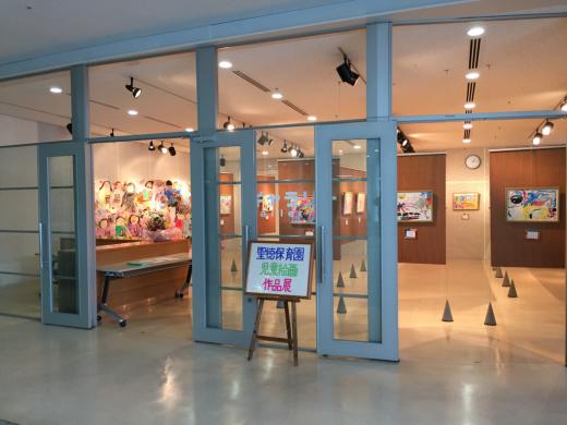 聖徳保育園 児童絵画作品展_b0262124_14000475.jpg