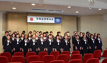 中学校卒業_e0103024_23163053.jpg