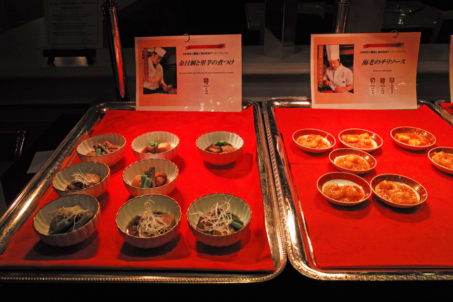 東京プリンスホテルのブッフェ~改装前に~_c0223825_17425498.jpg