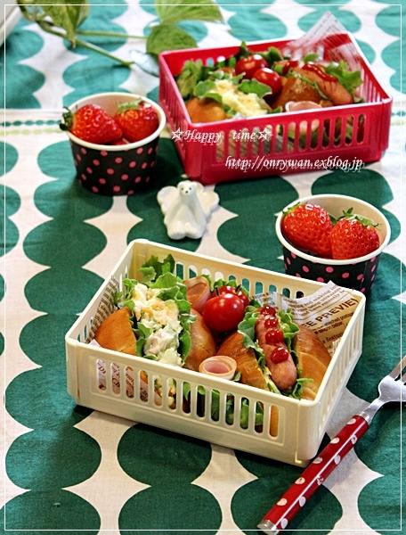 自家製バターロールでロールサンド弁当と水仙♪_f0348032_18493324.jpg