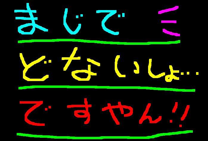 f0056935_20444377.jpg