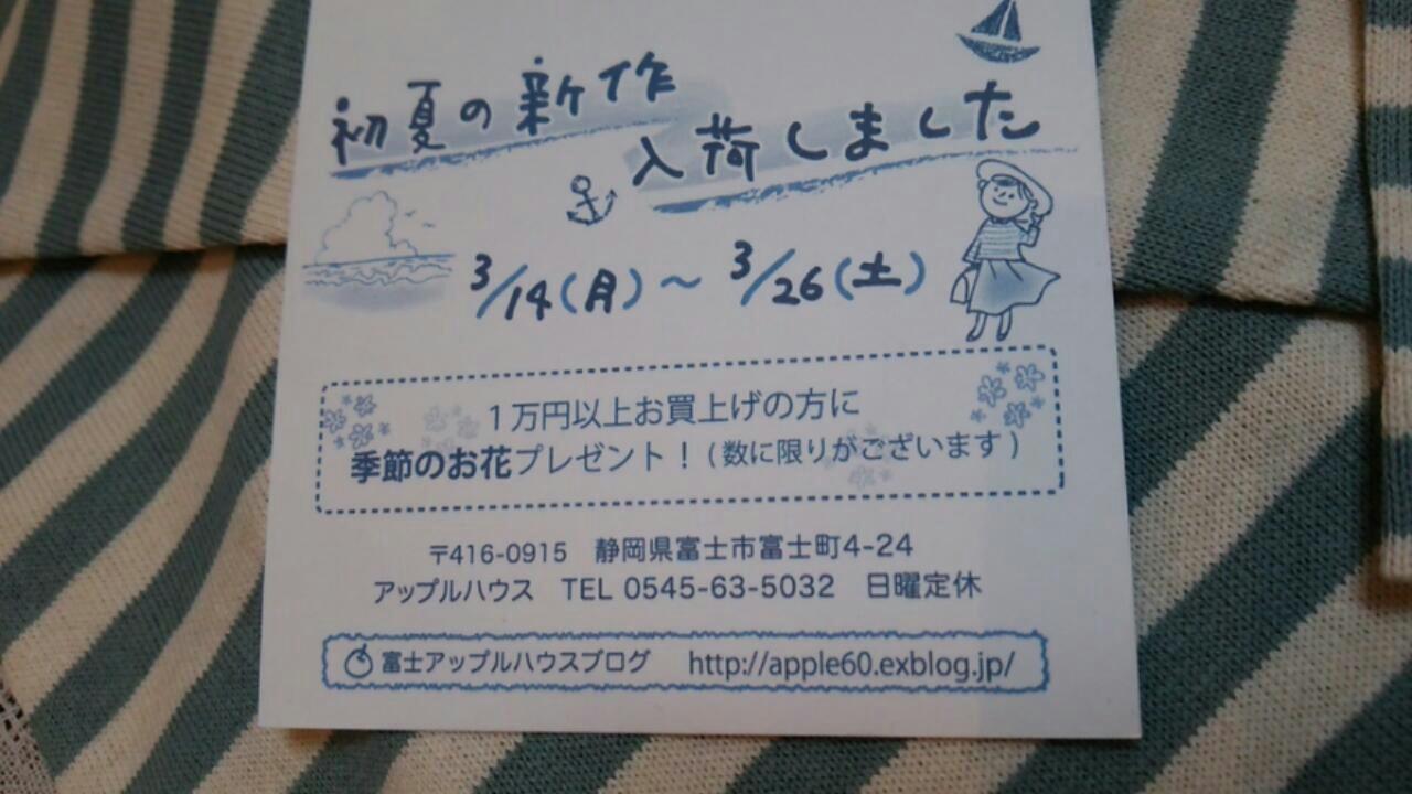 b0292155_15371645.jpg