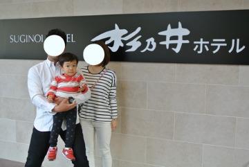 おそるべし杉乃井ホテル_d0143957_9393052.jpg