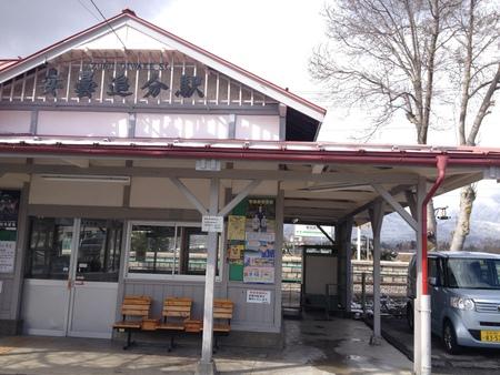 駅から養生園へ、歩いてみませんか。_b0218062_17223717.jpg
