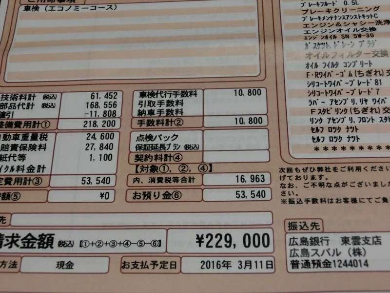 b0048879_22235339.jpg