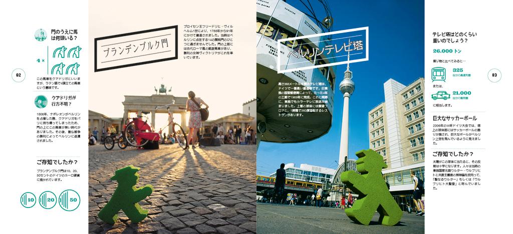 産経新聞、日曜版書評に!_c0180686_19311306.jpg