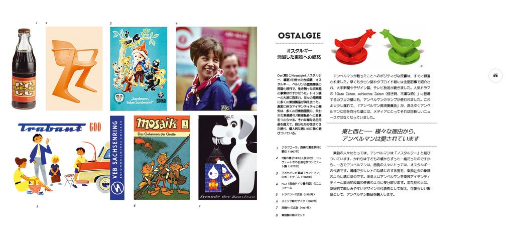 産経新聞、日曜版書評に!_c0180686_19312616.jpg