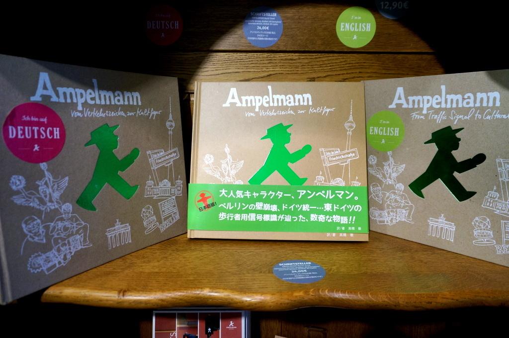 AMPELMANNブック日本版、BERLINでも発売しました。_c0180686_19332796.jpg