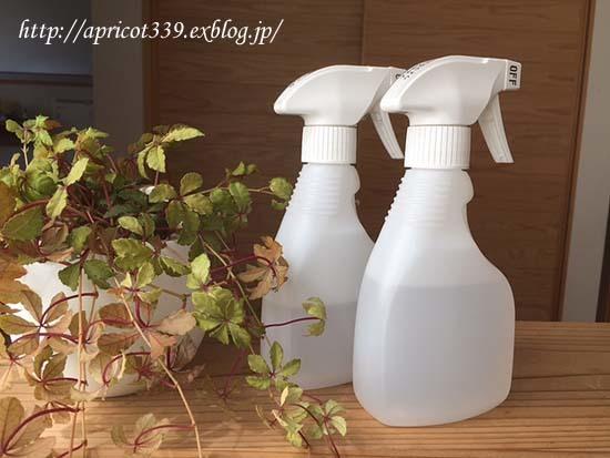 わが家の掃除用洗剤_c0293787_10464943.jpg