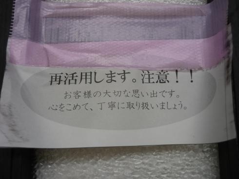 b0078597_16030957.jpg