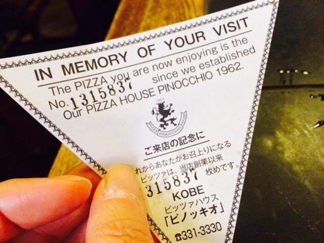 お昼神戸遊び。_a0050302_3463064.jpg