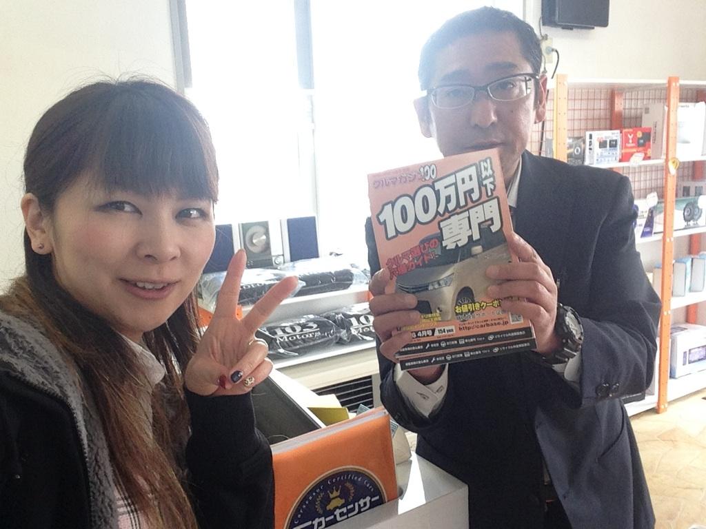 3月12日(土)☆TOMMYアウトレット☆100万円以下専門店♪♪_b0127002_17125659.jpg