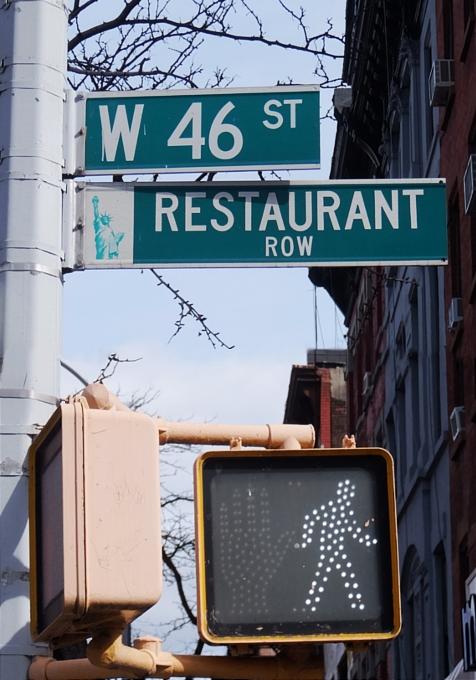 NYミッドタウン・ウェスト、9番街周辺の風景・・・25時間営業中?!_b0007805_10184347.jpg