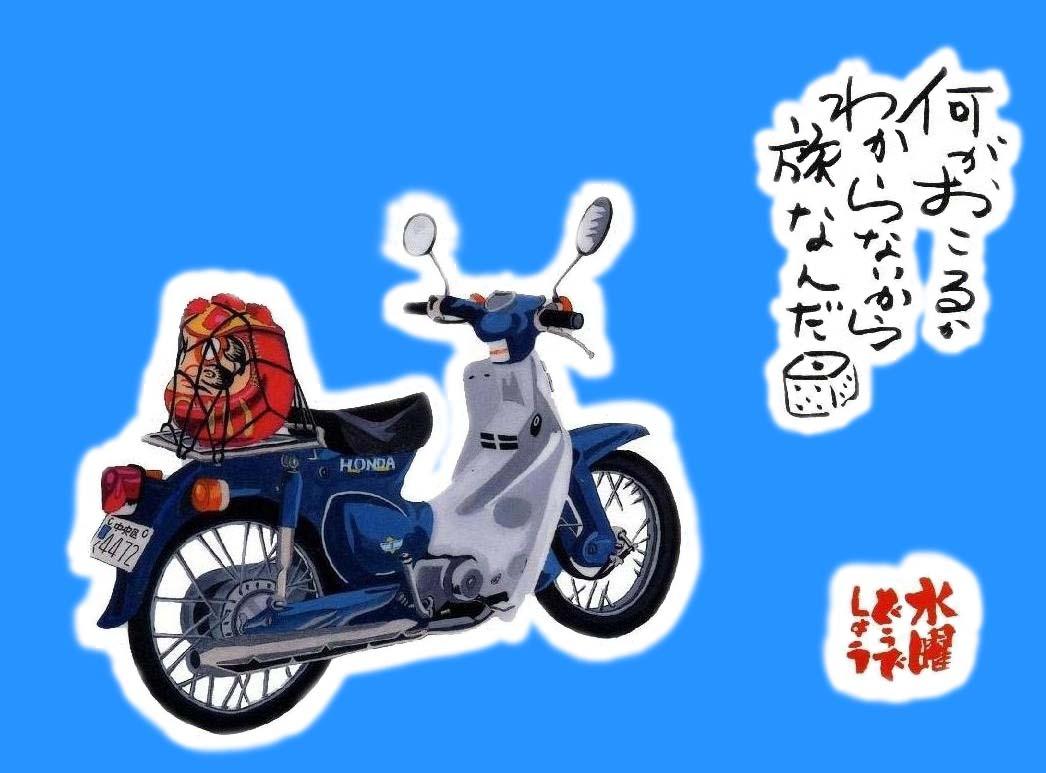 f0061705_20101169.jpg