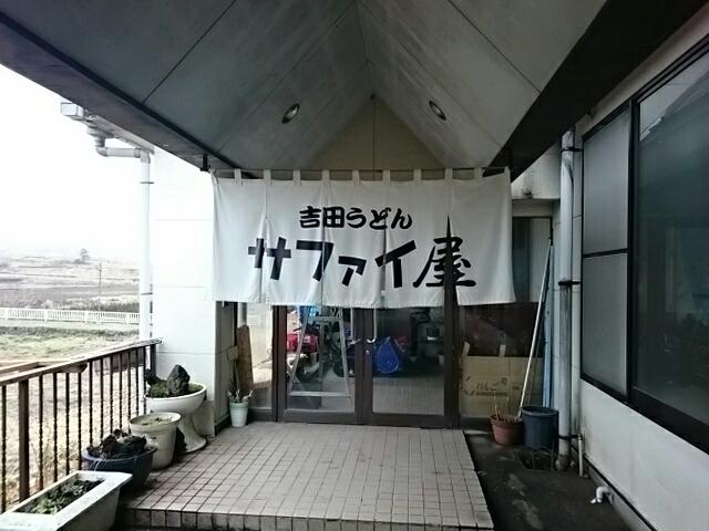 b0004410_12152041.jpg