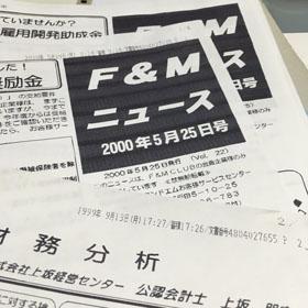 f0000211_1924877.jpg
