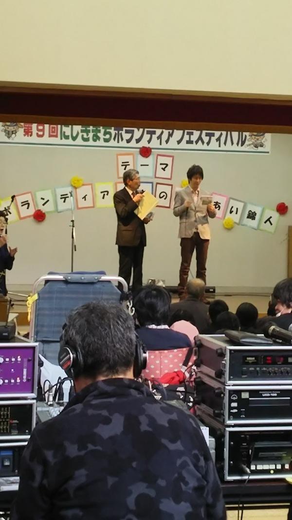 球磨郡錦町にて_c0090212_1359138.jpg
