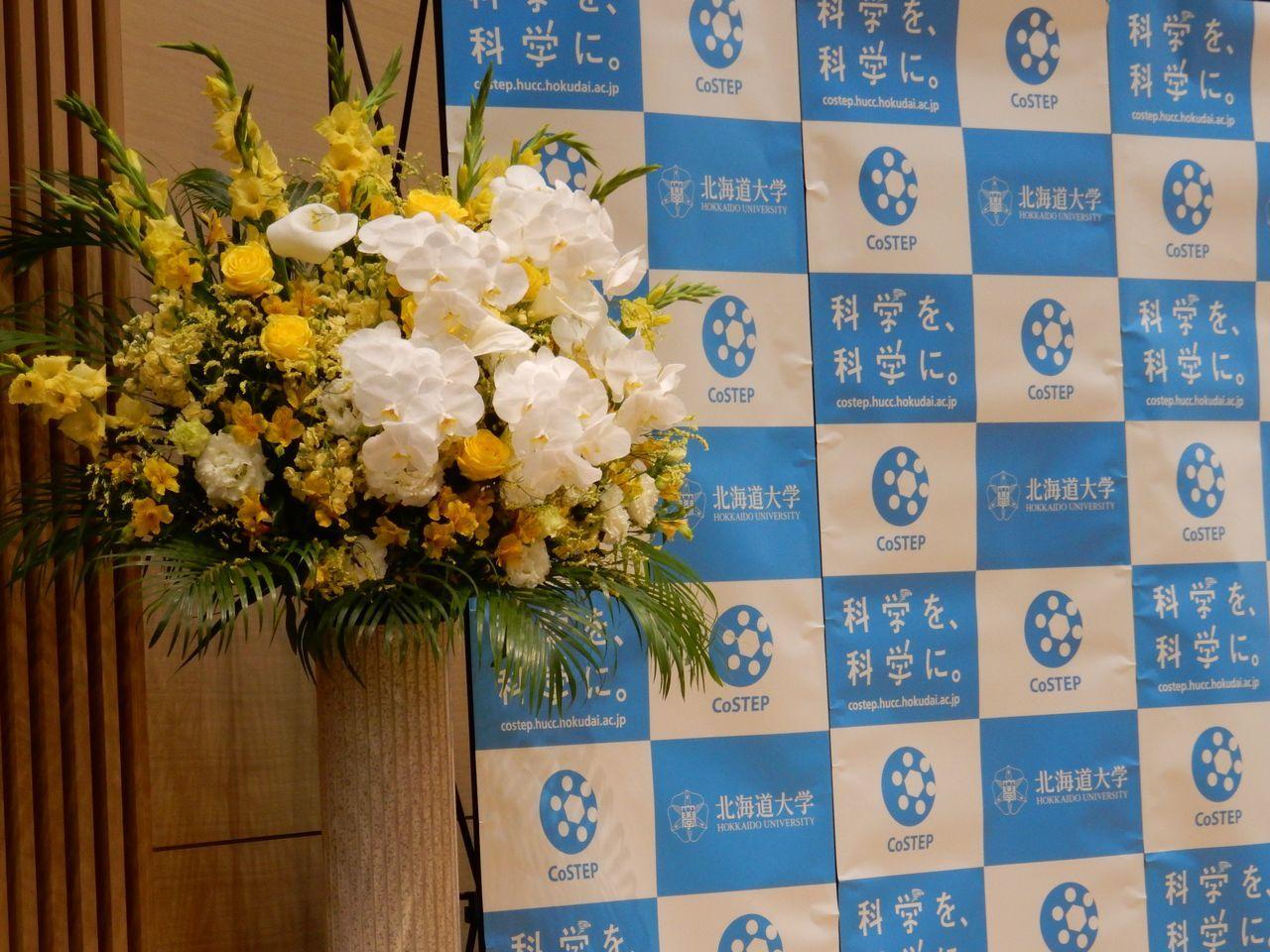 CoSTEP第11期修了式・成果発表会_c0025115_22102614.jpg