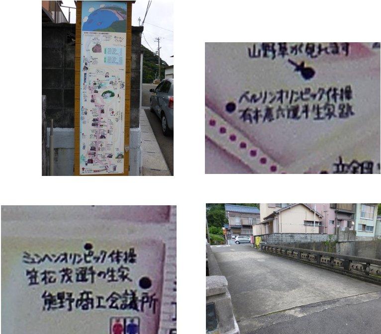 伊勢・美濃編(7):松本峠(14.9)_c0051620_894035.jpg