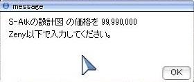 d0028122_17165830.jpg