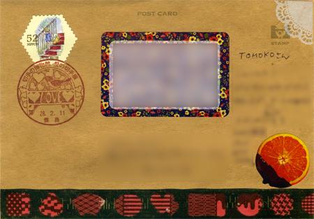 いただいたカードを4枚ご紹介 & mt展のDMが届きました_a0275527_23430788.jpg