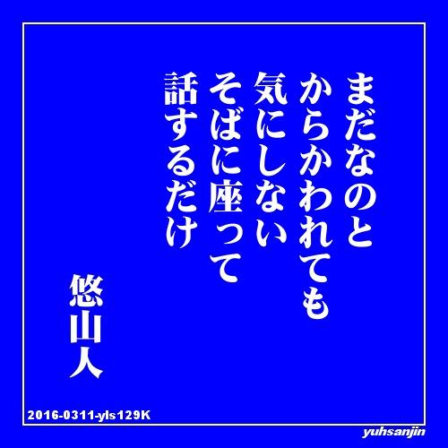f0188432_6552463.jpg