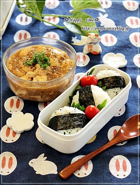 麻婆豆腐とおにぎり弁当と今日のワンコ♪_f0348032_18412713.jpg