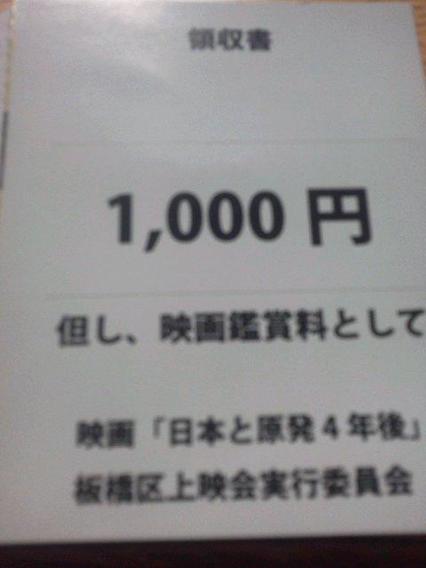 d0057733_21150305.jpg