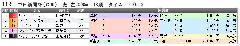 c0030536_1755183.jpg