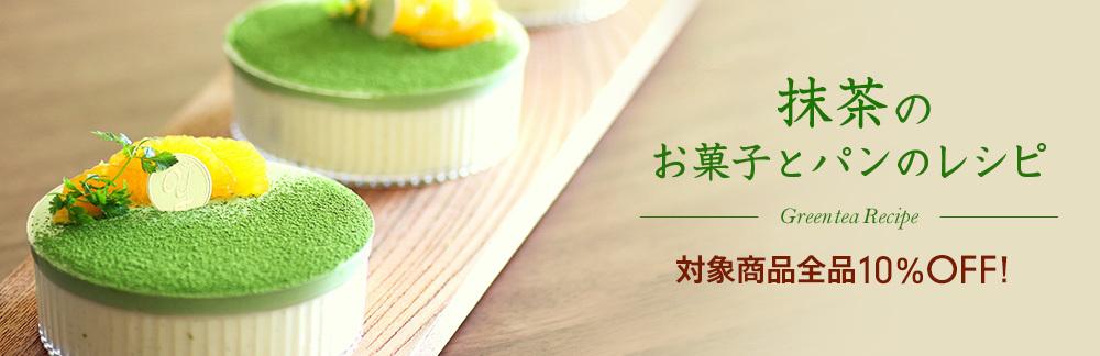 パン教室「イングリッシュマフィンとマヨネーズパン」!_a0165538_07274926.jpg