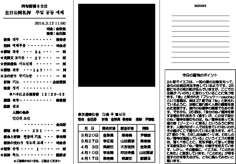 e0318150_19381970.png