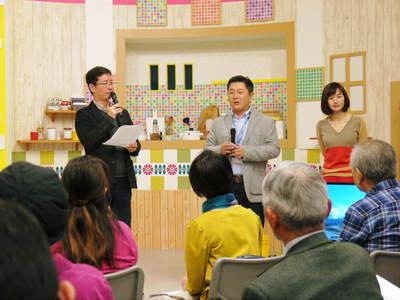 テレビタ特派員総会に行ってきました!!_a0254656_18162948.jpg