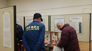 【3.11を忘れない ~杉並区東日本大震災式典~】_e0088256_8335571.jpg