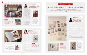 最新号 カメラ日和vol.66 「わたし流 かわいい写真。」3/19(土)発売!_b0043961_11515261.jpg