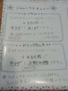 f0112873_1519359.jpg