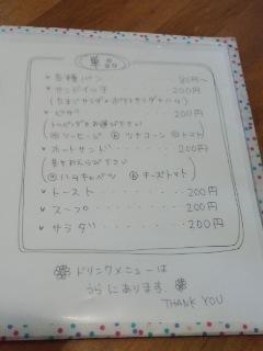 f0112873_15194888.jpg