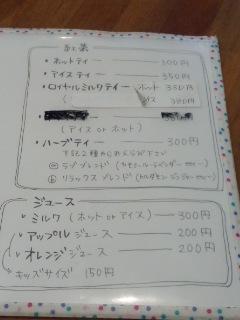 f0112873_1520041.jpg