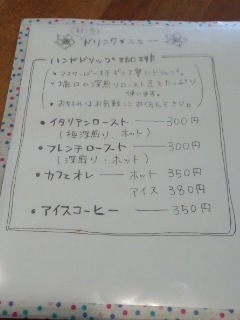 f0112873_15201537.jpg