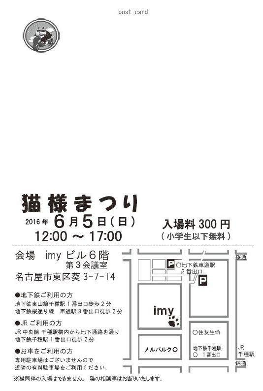 f0148582_15313875.jpg