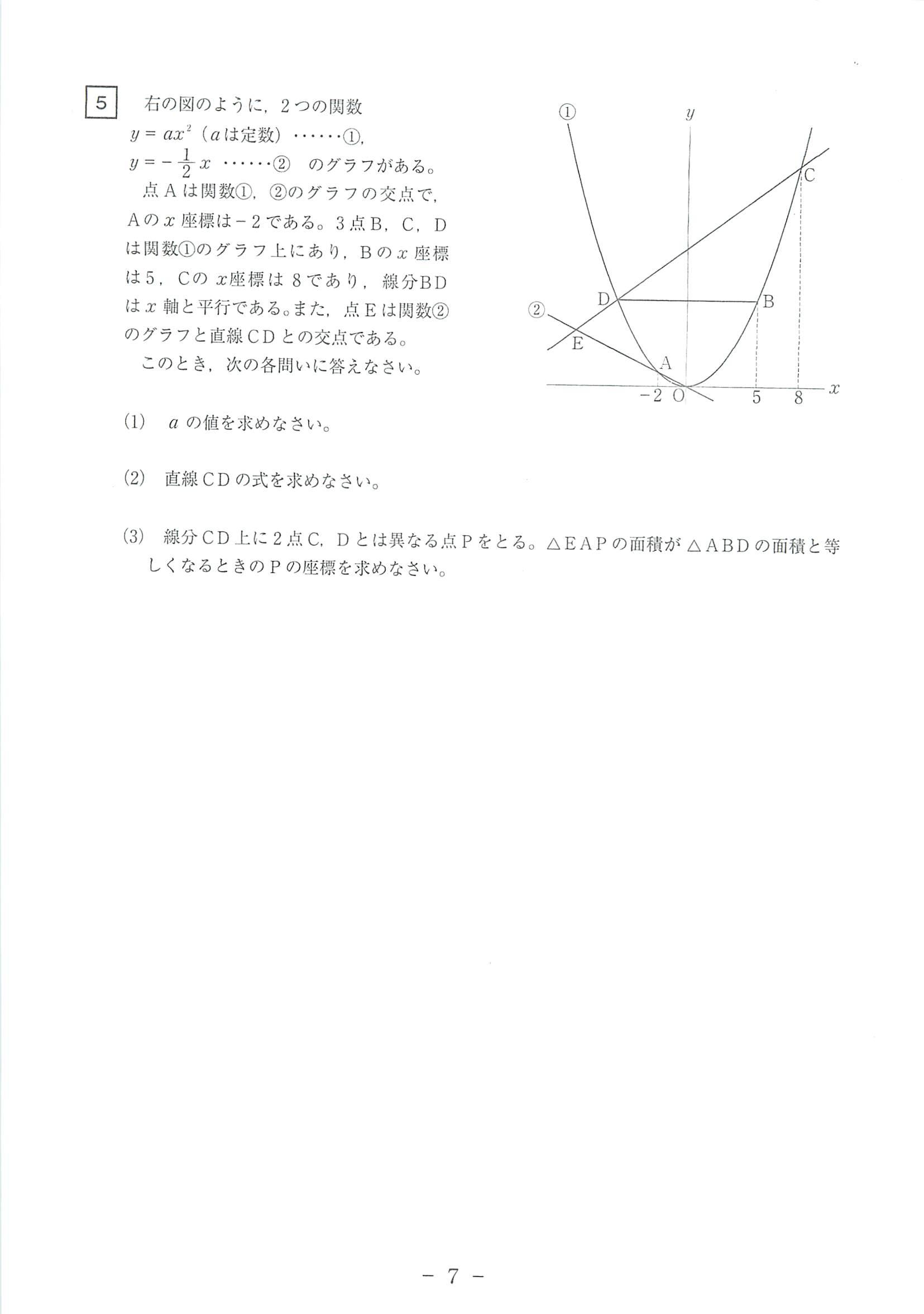 b0183583_20124247.jpg