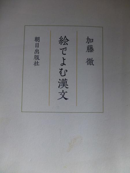 b0011584_7555848.jpg